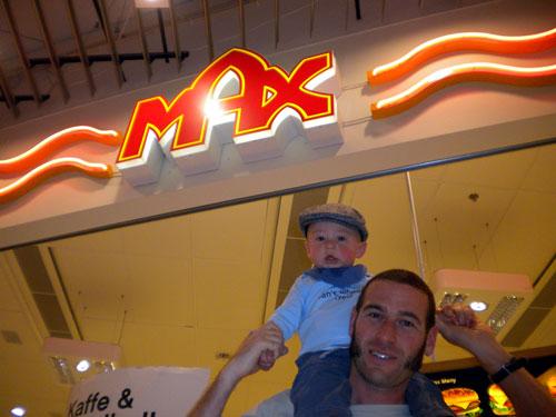 maxburger1.jpg